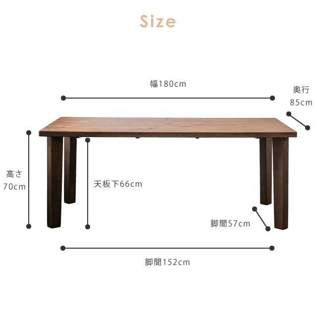 ienowa(イエノワ) EMI ダイニングテーブル 幅180cm 木脚