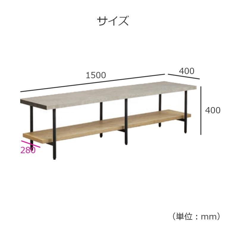 コンクリート調と木目調を組み合わせたテレビボード 150ローボード マルティナ