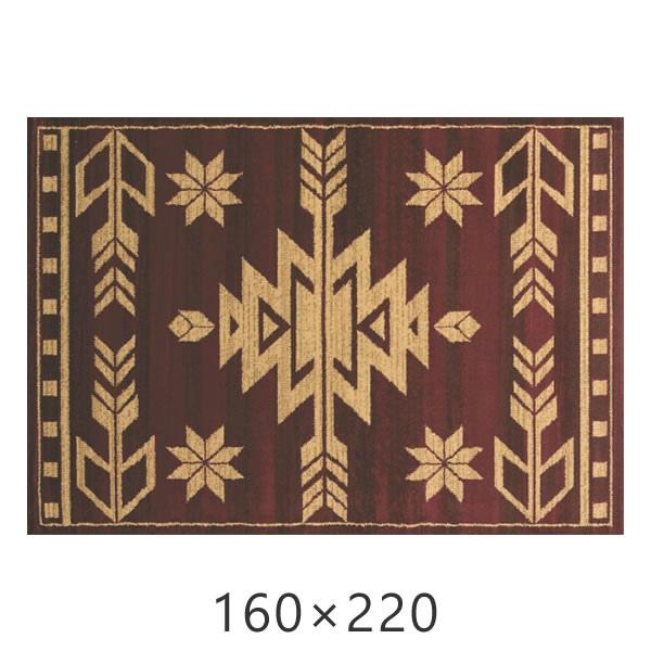 ラグ アフィニティコレクション テトンレッド ルームサイズ 160×220cm Native Skye
