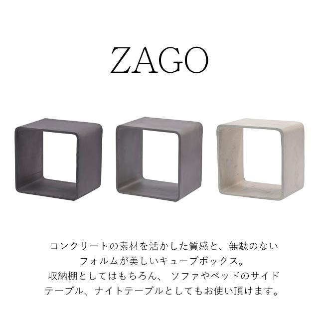 研ぎ澄まされた無機質感。本格派北欧インテリアシリーズ ボックス ZAGO L4R111 サンフラワーラタン