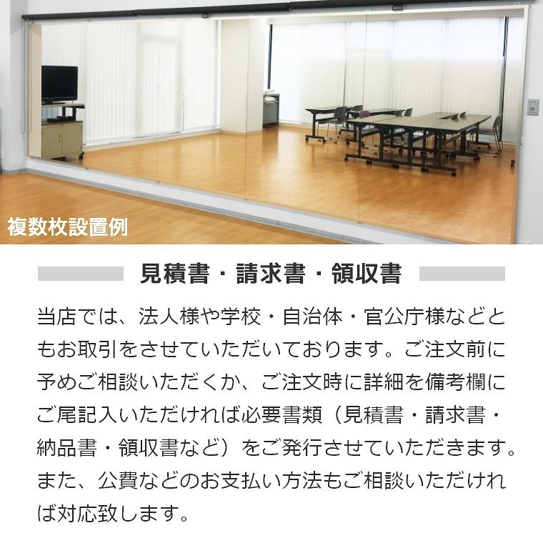 リフェクスミラー ビッグ姿見 60×150cm RM-5(細枠) NRM-5(太枠)
