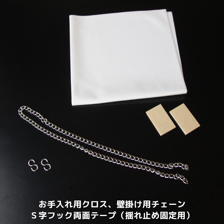 リフェクスミラー ジャンボ姿見 80×150cm RM-6(細枠) NRM-6(太枠)