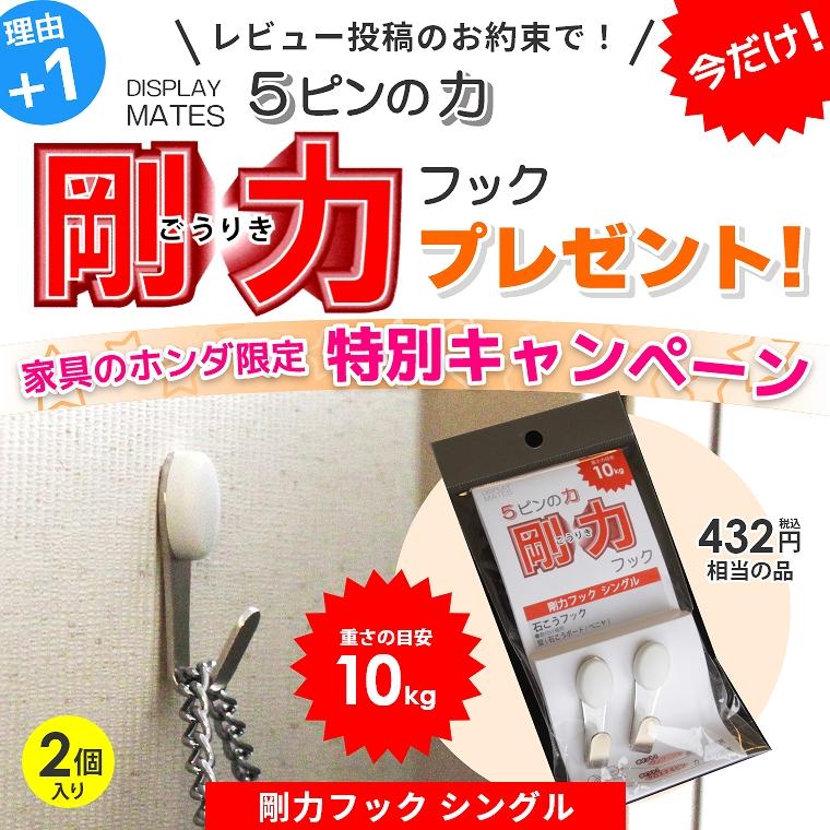リフェクスミラーは、特殊加工のフィルムを使用しているので安心安全。