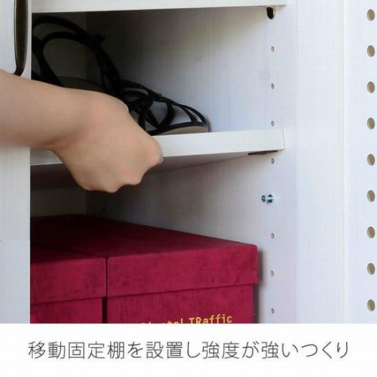 移動固定棚を設置し強度が強いつくり