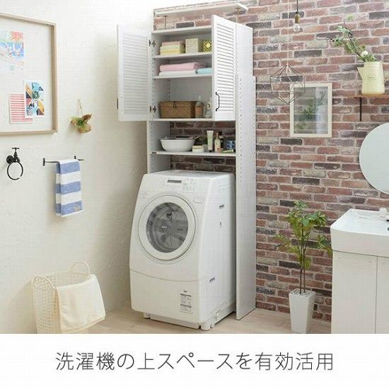 洗濯機上のスペースを有効活用