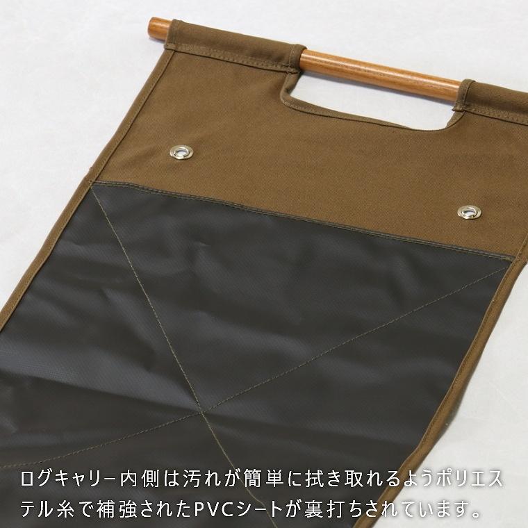 ログキャリー内側は汚れが簡単に拭き取れるようポリエステル糸で補強されたPVCシートが裏打ちされています。