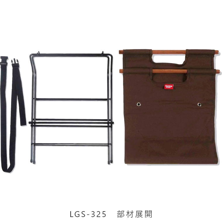 LGS-325 部材展開