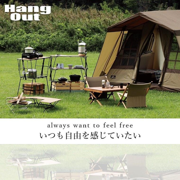 【Hang Out】いつも自由を感じていたい