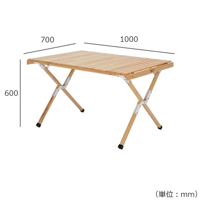 W1000×D700×H600mm(収納時:W1000xD250xH150mm)