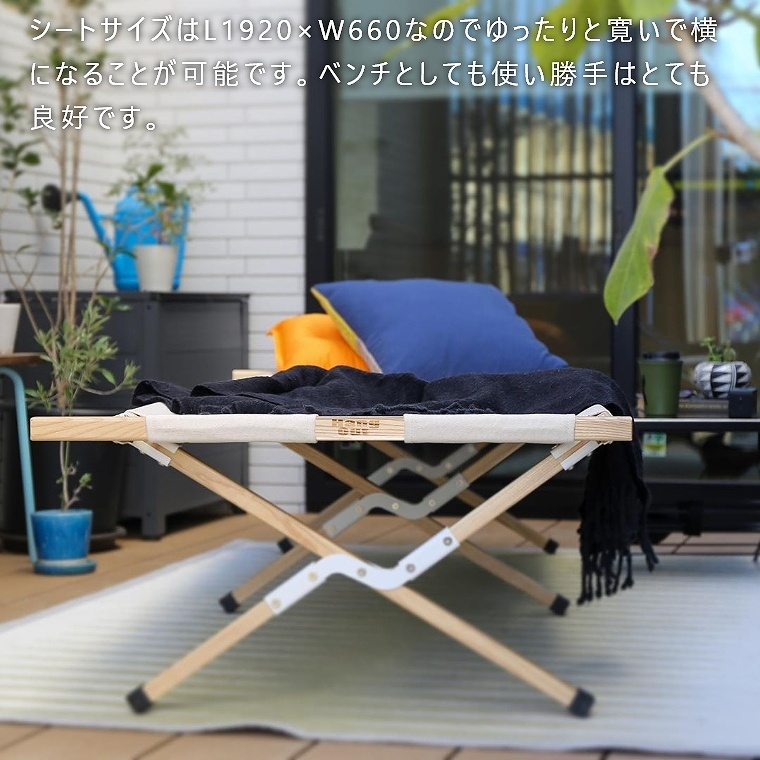 シートサイズはL1920×W660なのでゆったりと寛いで横になることが可能です。ベンチとしても使い勝手はとても良好です。
