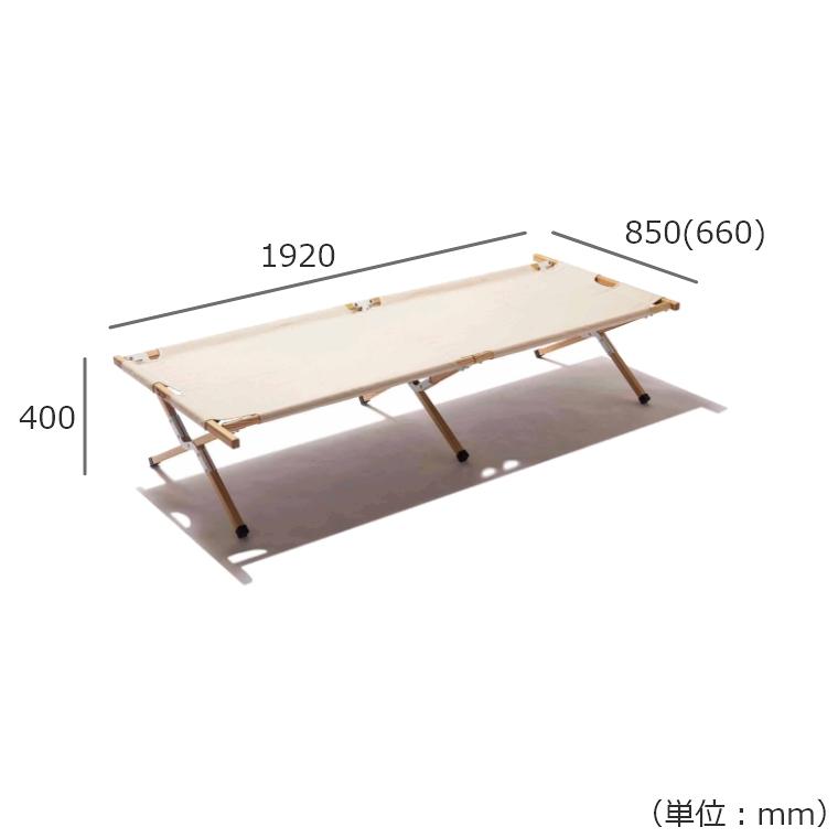 W1920×D850(660)×H400mm(収納時:約W1000xD250xH150mm)