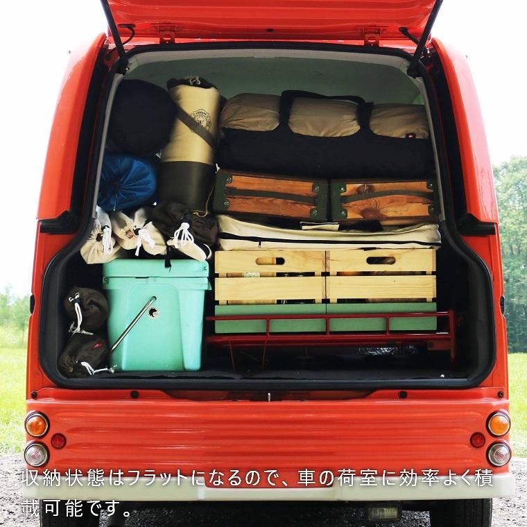 収納状態はフラットになるので、車の荷室に効率よく積載可能です。