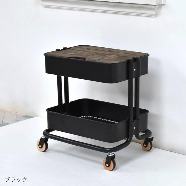 キッチンワゴン バスケットワゴン ROSSINI ロッシーニ モザイク 2段タイプ ブラック