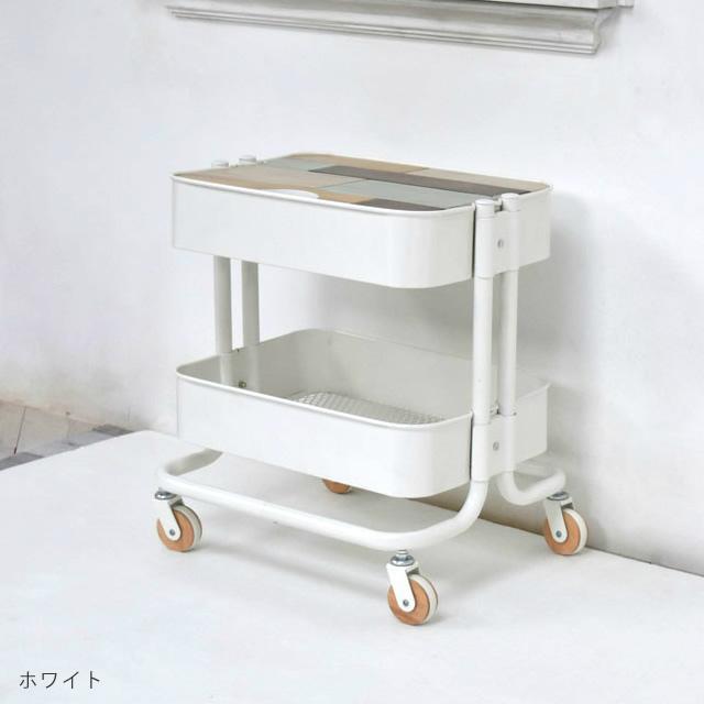 キッチンワゴン バスケットワゴン ROSSINI ロッシーニ モザイク 2段タイプ ホワイト