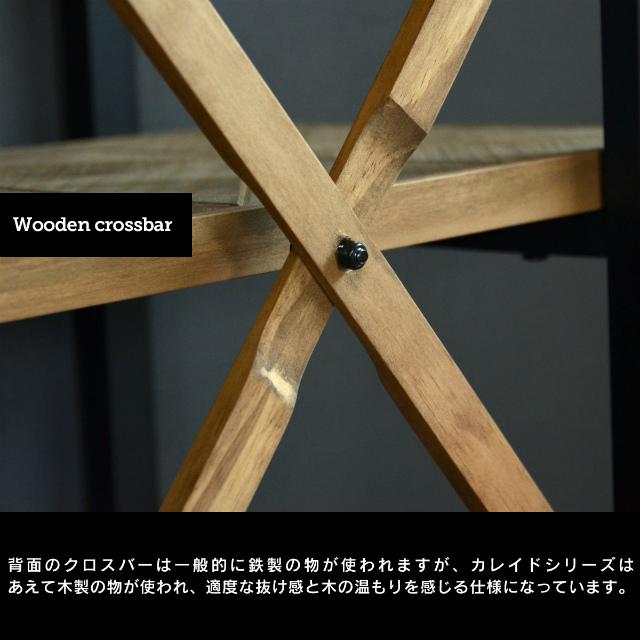 古材風のパイン材とアイアンパイプがおしゃれな収納ラック KALEIDO カレイド 5段ラック 幅90cm