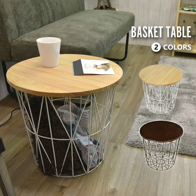 2WAYで楽しめる蓋付き万能バスケット バスケットテーブル