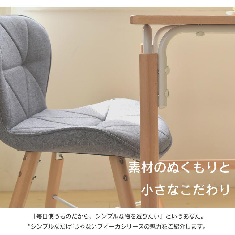 座り心地のいいシェル型デザインのチェア。 fika ダイニングチェア FIDC-47 B.Bファニシング