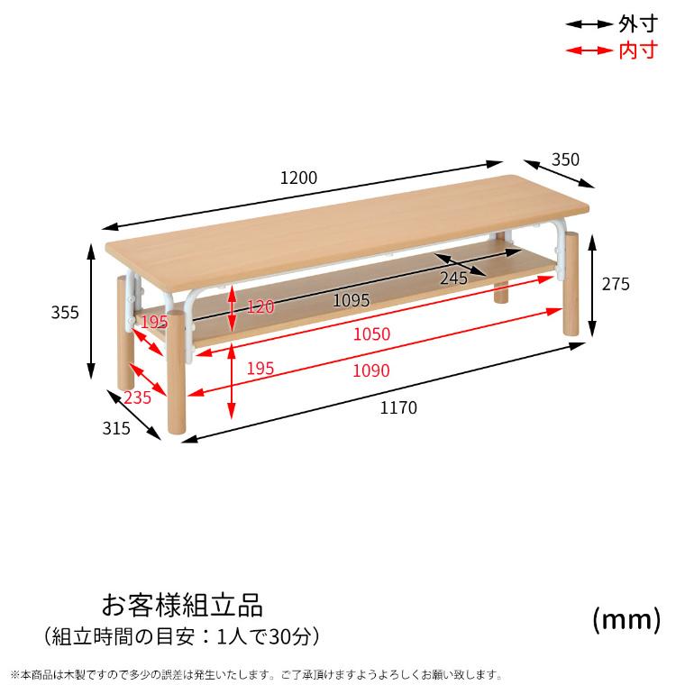 無垢材を目と肌で感じる贅沢なテレビボード。 fika テレビ台 FITB-120 B.Bファニシング