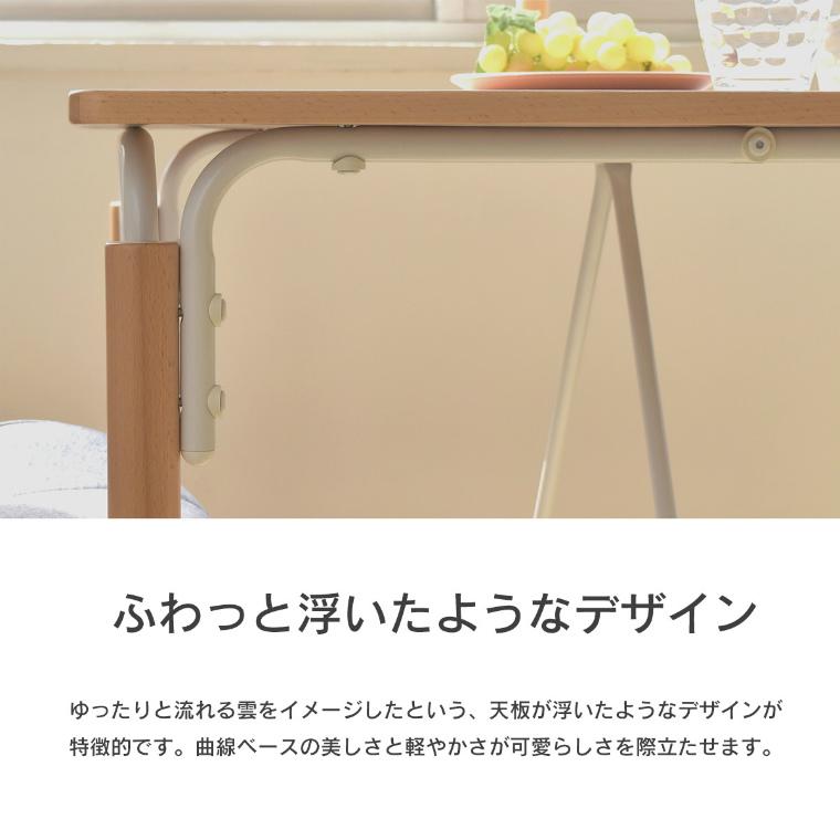 無垢材を目と肌で感じる贅沢なダイニングテーブル。 fika ダイニングテーブル 幅75 FIDT-75 B.Bファニシング