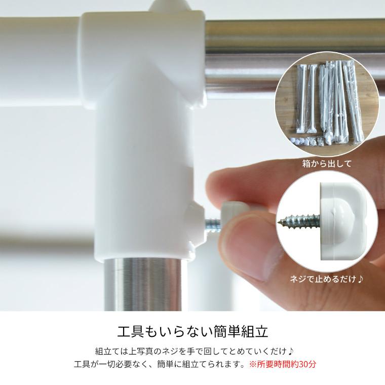幅と高さのダブル伸縮で一度にたっぷり干せる! ワンタッチ収納洗濯物干しラック ONLR-0040 B.Bファニシング
