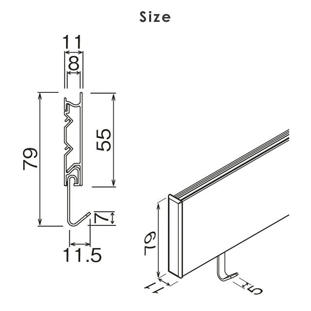 壁を便利な収納スペースに! なげしレール 900mm