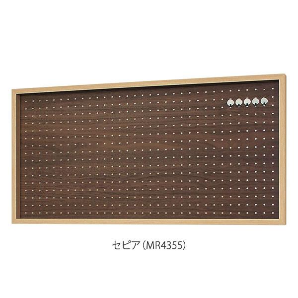 BOX有孔ボード 450×900mm