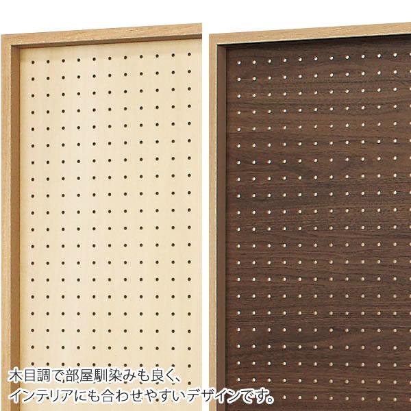 BOX有孔ボード 600×900mm