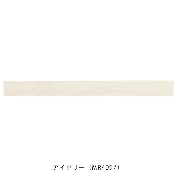 アイボリー(MR4097)