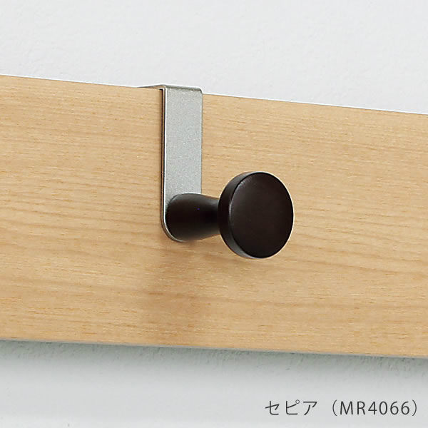 セピア(MR4066)