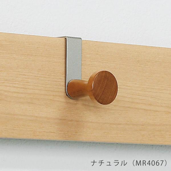 ナチュラル(MR4067)
