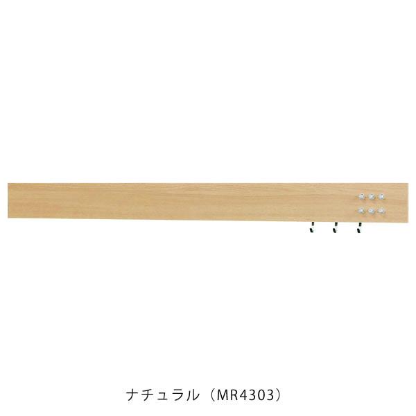 ナチュラル(MR4303)