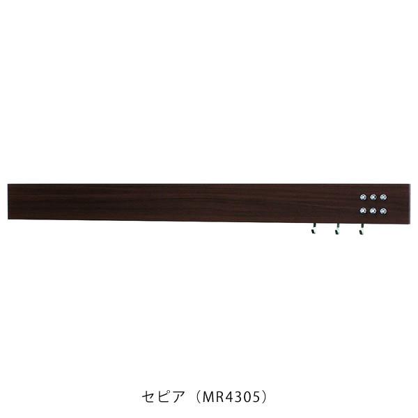 セピア(MR4305)