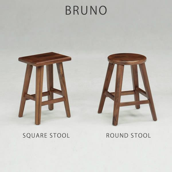 ブルーノ ラウンドスツール