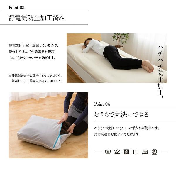 mofua マイクロフリース敷布団カバー(フィット式)ダブル