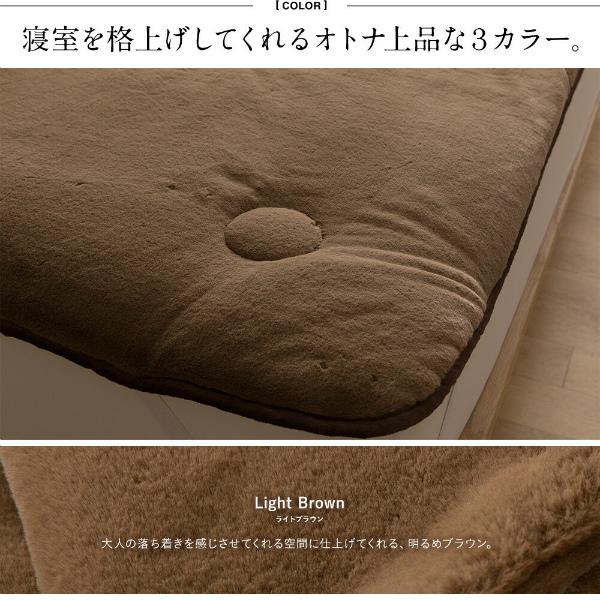 mofua プレミアムリッチファー敷きパッド(ダブル)