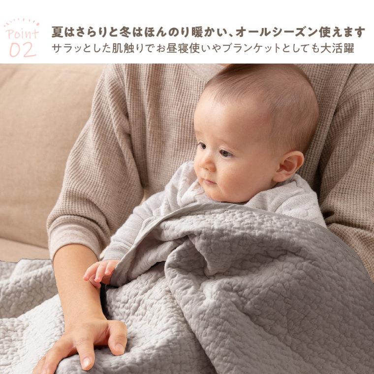 もこもこしたキルティング柄がやさしく心地いい。mofua-モフア- イブル CLOUD柄 マルチカバー Sサイズ 150×200cm ナイスデイ