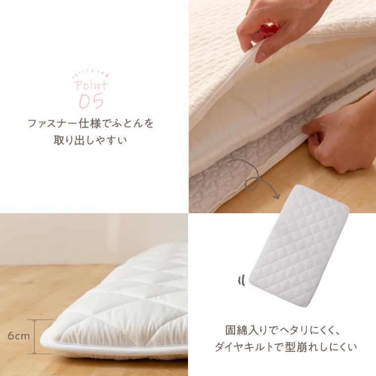 もこもこしたキルティング柄がやさしく心地いい。mofua-モフア- イブル CLOUD柄 ベビーマット(キルトカバー付)68×120cm ナイスデイ
