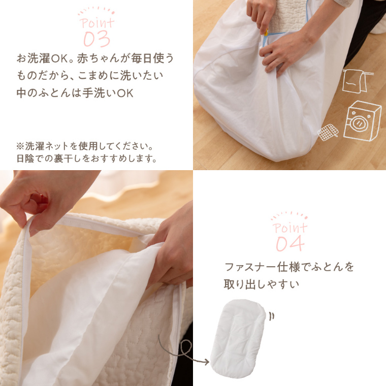 もこもこしたキルティング柄がやさしく心地いい。mofua-モフア- イブル CLOUD柄 抱っこふとん 40×70cm ナイスデイ