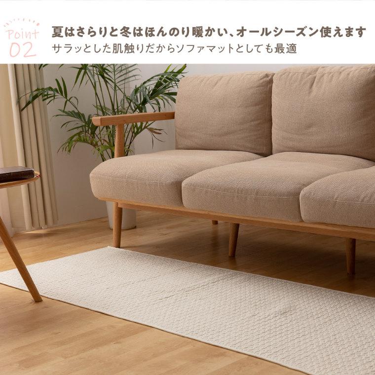 もこもこしたキルティング柄がやさしく心地いい。mofua-モフア- イブル CLOUD柄 ソファパッド 65×170cm ナイスデイ