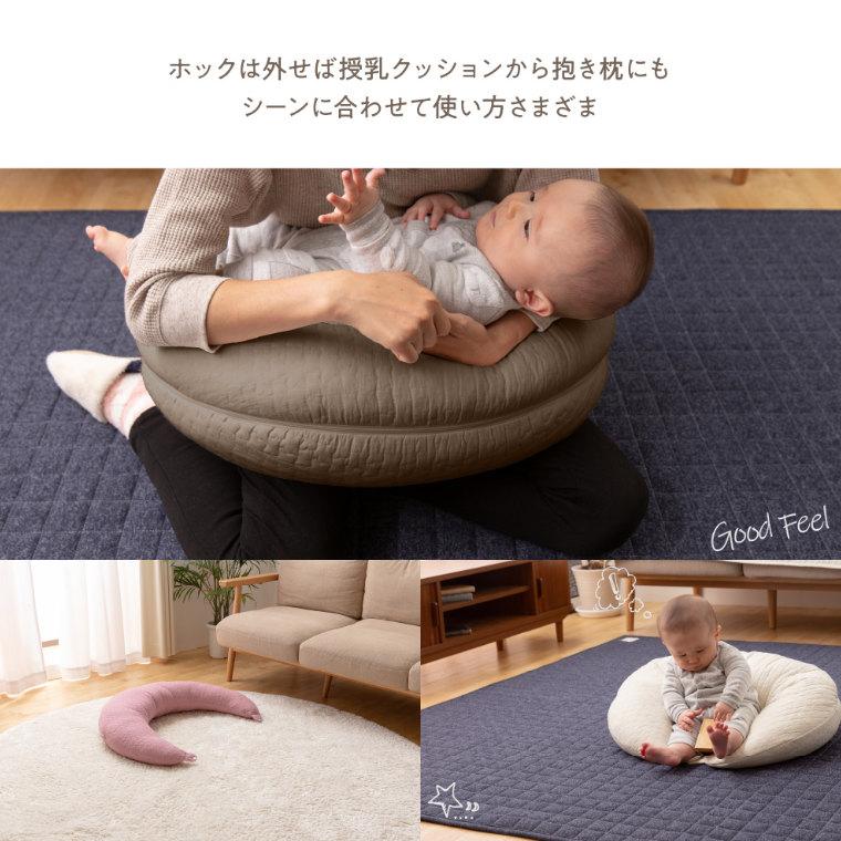 もこもこしたキルティング柄がやさしく心地いい。mofua-モフア- イブル CLOUD柄 マルチクッション 31×110cm ナイスデイ