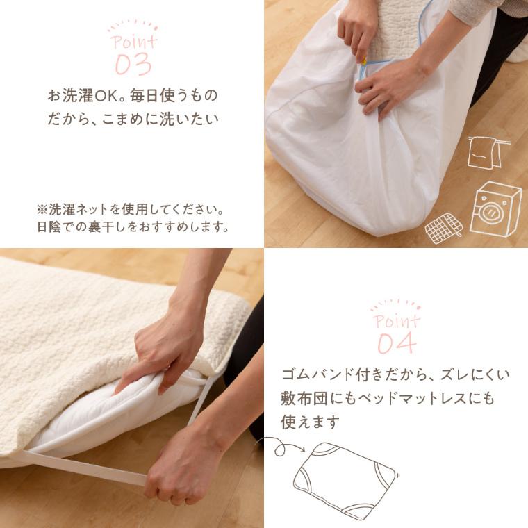 もこもこしたキルティング柄がやさしく心地いい。mofua-モフア- イブル CLOUD柄 敷きパッド S シングル 100×200cm ナイスデイ