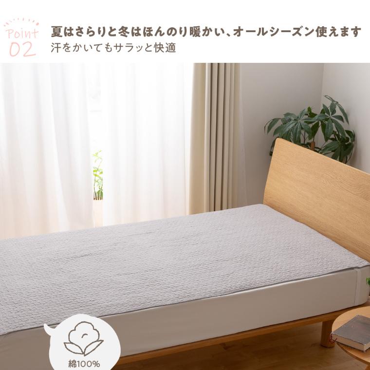 もこもこしたキルティング柄がやさしく心地いい。mofua-モフア- イブル CLOUD柄 敷きパッド SD セミダブル 120×200cm ナイスデイ