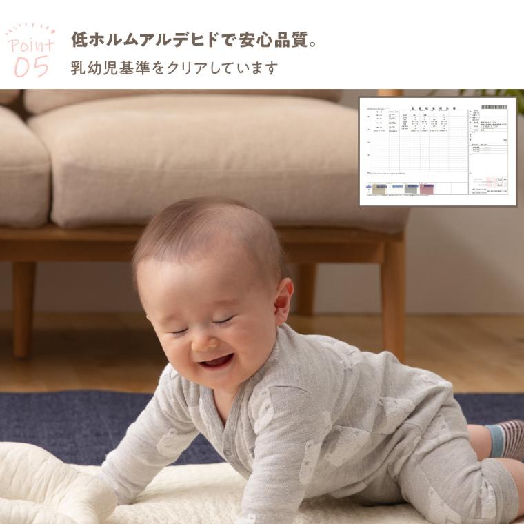 もこもこしたキルティング柄がやさしく心地いい。mofua-モフア- イブル CLOUD柄 敷きパッド BABY ベビーサイズ 70×120cm ナイスデイ