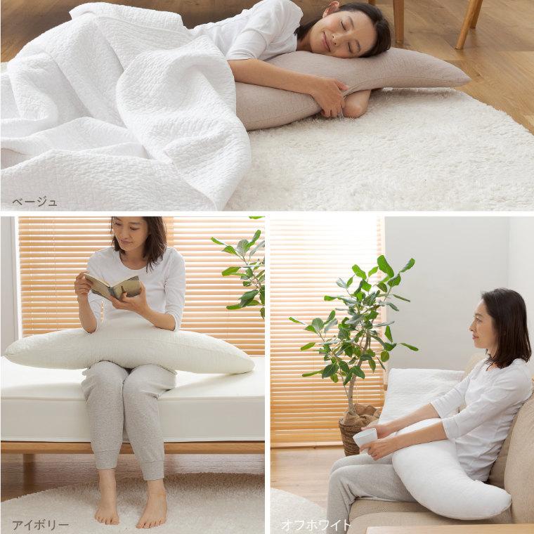 もこもこしたキルティング柄がやさしく心地いい。mofua-モフア- イブル CLOUD柄 抱き枕 30×120cm ナイスデイ