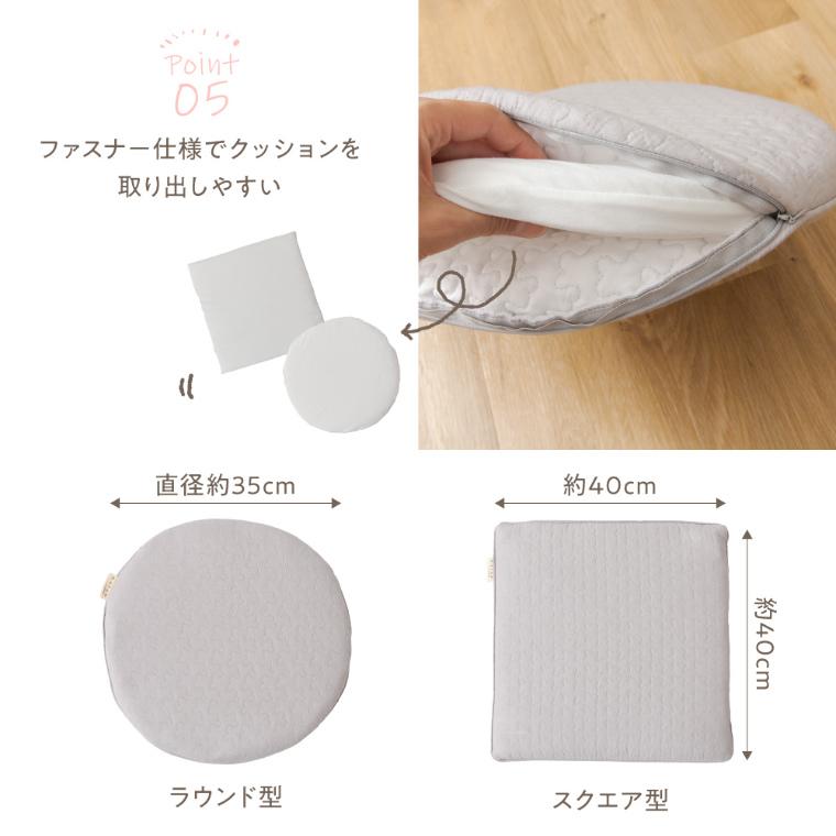 もこもこしたキルティング柄がやさしく心地いい。mofua-モフア- イブル CLOUD柄 くすみ系おしゃれなチェアパッド ラウンド型 / スクエア型 ナイスデイ