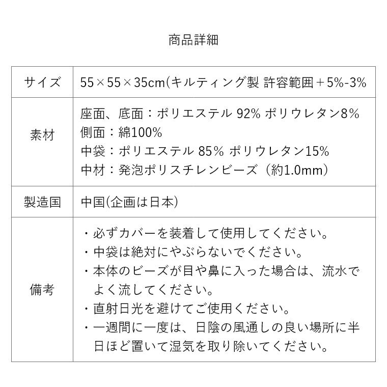 もこもこキルティング&のびのび素材で沈みすぎずちょうどいい。mofua-モフア- イブル CLOUD柄 くすみ系おしゃれなビーズクッション 55×55×35cm ナイスデイ