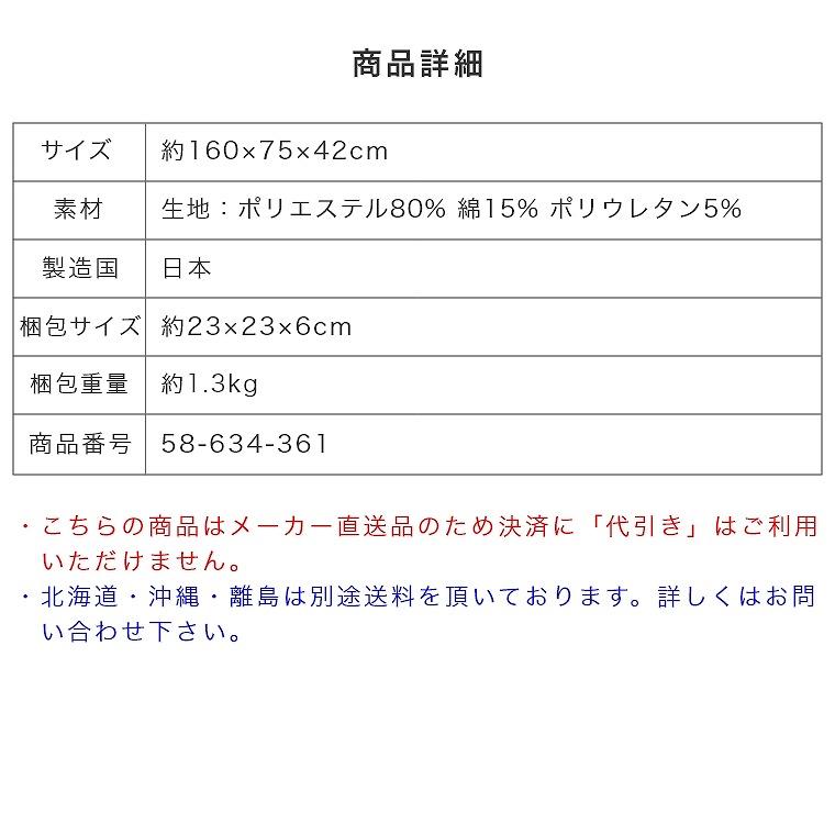 日本製 特大ビーズクッション 極みMAX 専用撥水カバ