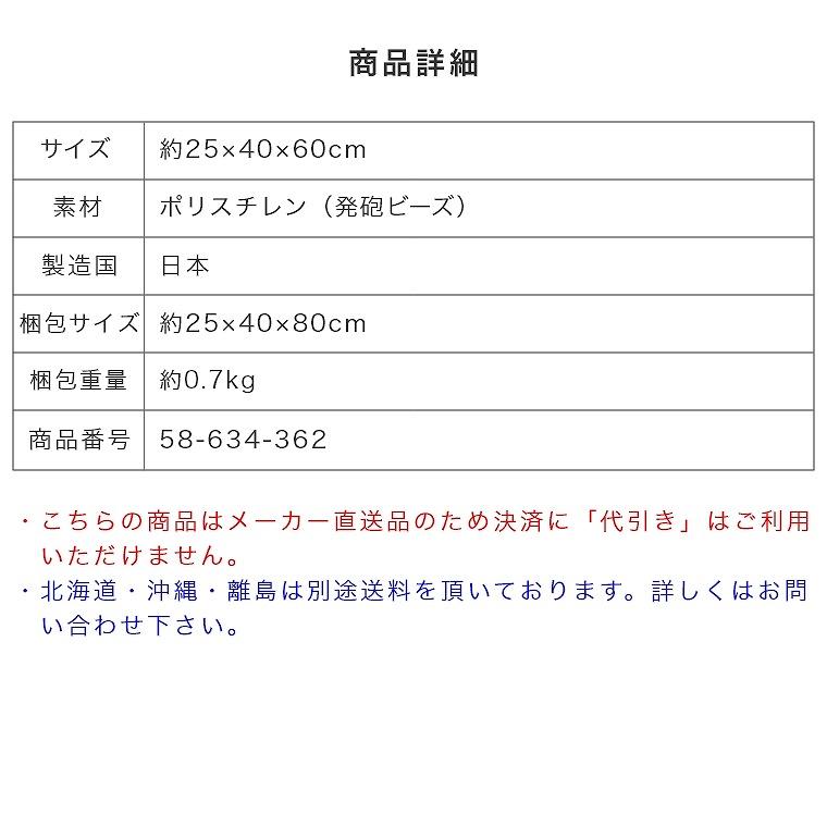 ビーズクッション用 補充ビーズ670g