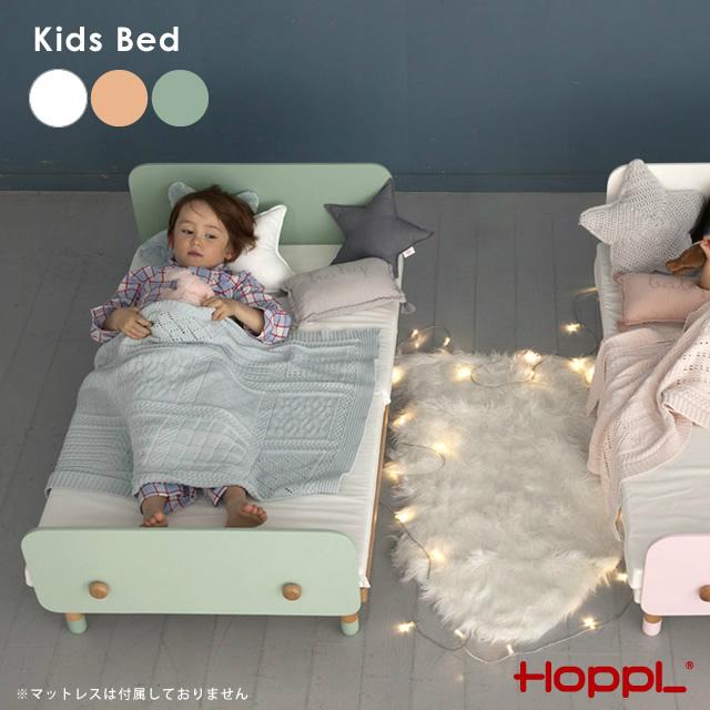 Hoppl ホップル 北欧テイストのキッズベッド