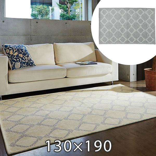 ゴブランシェニール ラグ レイス 130×190cm